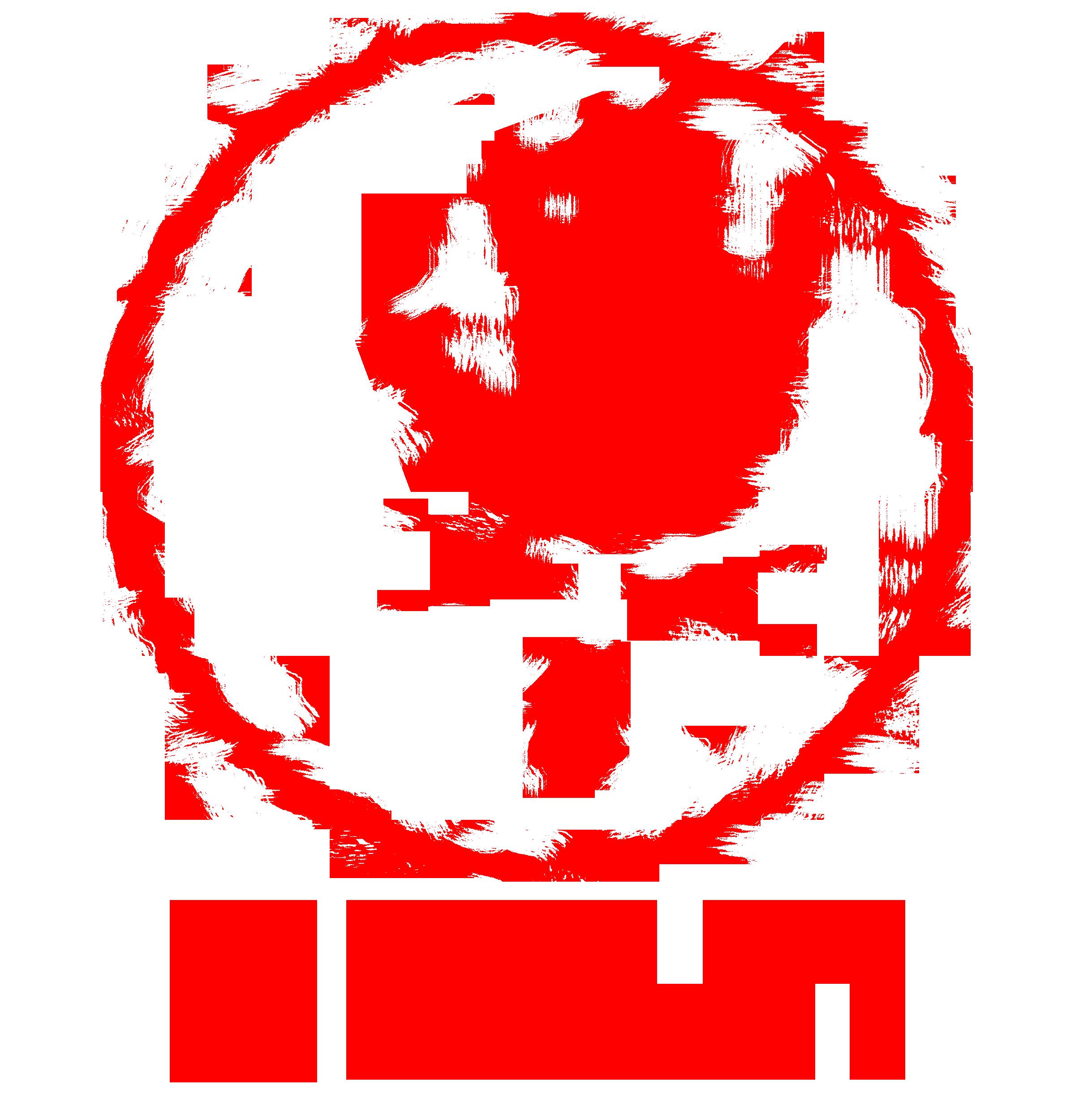 uraficopy2